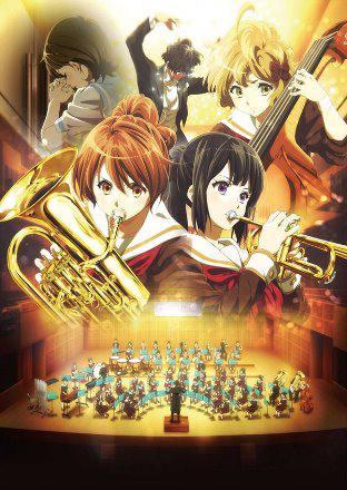 hibike-euphonium-movie-kitauji-koukou-suisougaku-bu-e-youkoso.jpg