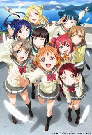 love-live-sunshine.jpg
