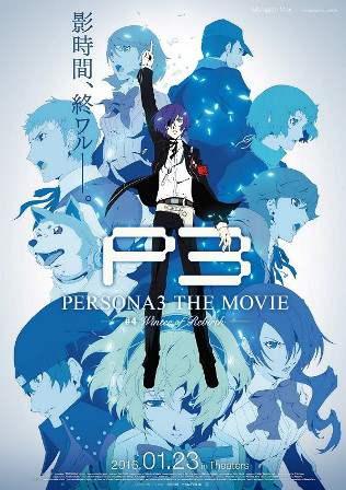 persona-3-the-movie-4-winter-of-rebirth.jpg
