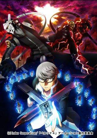 persona-4-the-animation-the-factor-of-hope.jpg