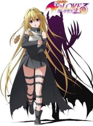 to-love-ru-darkness-2nd-ova.jpg