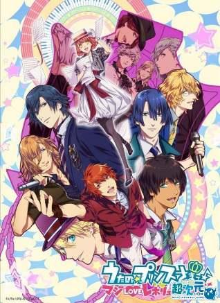 uta-no-prince-sama-maji-love-revolutions-57a2f19ea36acp.jpg