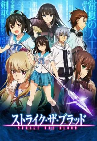 strike-the-blood-57e5259c7cf59p.jpg