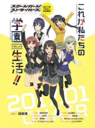 schoolgirl-strikers-animation-channel-5813860176bb4p.jpg