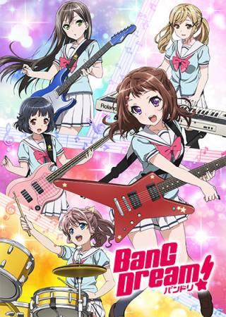 yes-bang-dream-5816394eb8dd9p.jpg