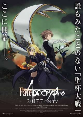 fate-apocrypha-594719ee1c5e8p.jpg