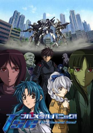 full-metal-panic-the-second-raid-598f2c15920b4p.jpg