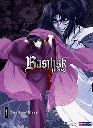 basilisk-kouga-ninpou-chou-59e4a90d336e9p.jpg