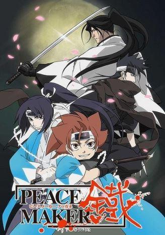 peace-maker-kurogane-59e22ffe91bb7p.jpg