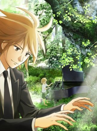piano-no-mori-5a717ff48595cp.jpg