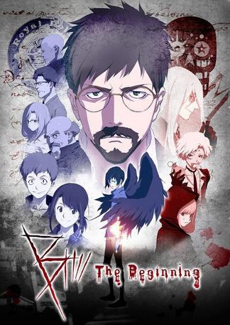 b-the-beginning-5a7ba5e173683p.jpg