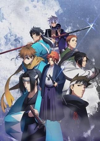 peace-maker-kurogane-movie-1-omou-michi-5ab7138398817p.jpg