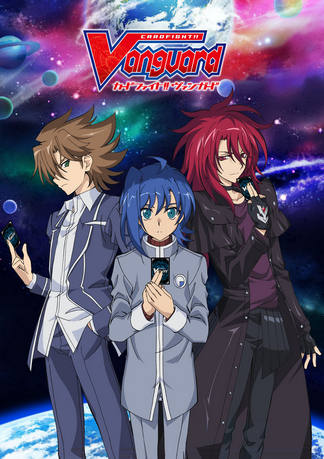 cardfight-vanguard-2018-5afbb147450c2p.jpg