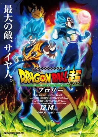 Dragon Ball Super Movie: Broly (Web-DL) Subtitle Indonesia
