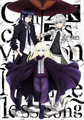 k-seven-stories-movie-6-circle-vision-nameless-song-5ba79dcac3687p.jpg