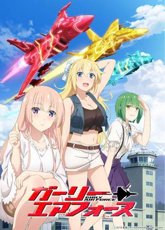 girly-air-force-5bf6945cb539fp.jpg