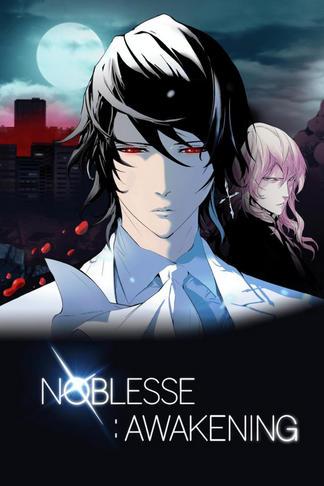 noblesse-awakening-5c21a154678f3p.jpg