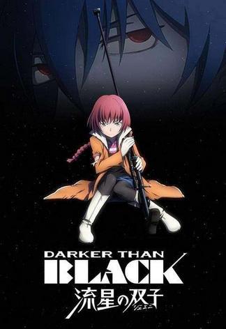darker-than-black-ryuusei-no-gemini-5c3302c1ace6ep.jpg