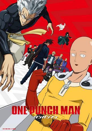 one-punch-man-season-2-5c7de9831b0a5p.jpg