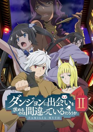 dungeon-ni-deai-wo-motomeru-no-wa-machigatteiru-darou-ka-season-2-5cfa51b54acf6p.jpg