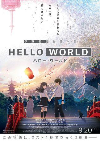 hello-world-5d2d23bb0f6bap.jpg