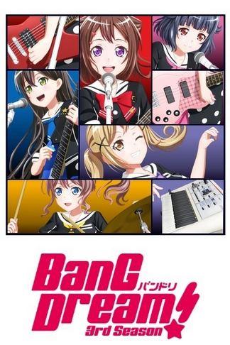 bang-dream-season-3-5df9c99baffc0p.jpg