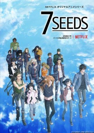 7-seeds-season-2-5e4a90a1ae5c2p.jpg