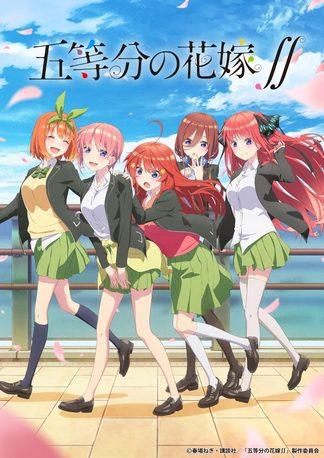 gotoubun-no-hanayome-2-5f73ce769d7a7p.jpg