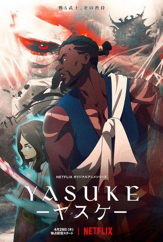yasuke-6088d24027d14p.jpg