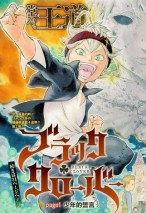 Cover Anime