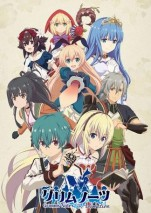 Cover anime Grimms Notes The Animation