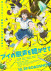 ai-no-utagoe-wo-kikasete-60efaf2c461ffp.jpg