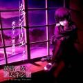 Calendrier -Yuuko-