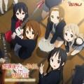 "Samidare 20 Love (Eiga ""K-ON!"" Mix)"