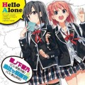 Hello Alone -Band arrange-
