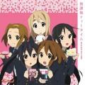 """Watashi no Koi wa Hotchkiss (#8 """"Shinkan!"""" Mix)"""