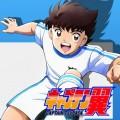 Moete Hero (Genzou Wakabayashi Ver.)