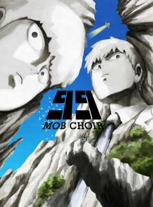MOB CHOIR