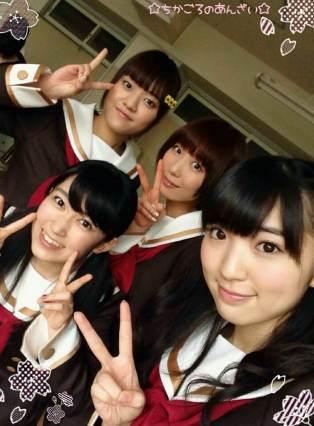 Kitauji Quartet