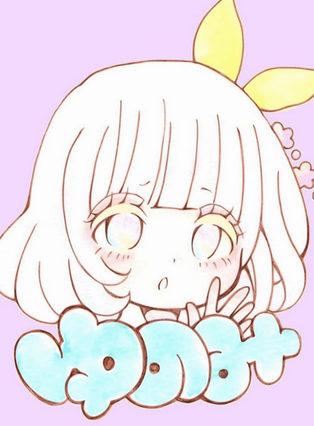 yunomi-5f77e80baa0d0p.jpg