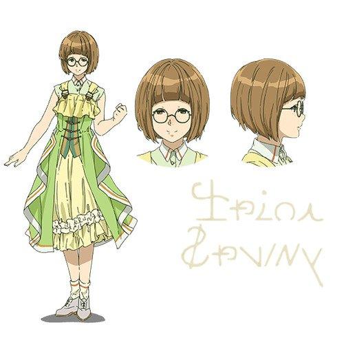 Chihara Minori sebagai Erica Brown