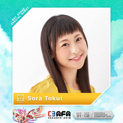 Featured Guest – Sora Tokui
