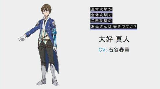 Haruki Ishiya sebagai Masato Oosuki